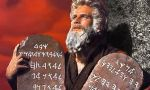 Charlton-Heston-as-Moses--001